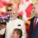 इजराइल सरकार ने गुलदाउदी फूल का नाम रखा मोदी