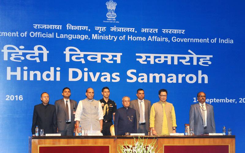 The President, Shri Pranab Mukherjee at the Hindi Divas Samaroh, in New Delhi on September 14, 2016.  The Union Home Minister, Shri Rajnath Singh and the Minister of State for Home Affairs, Shri Kiren Rijiju are also seen.